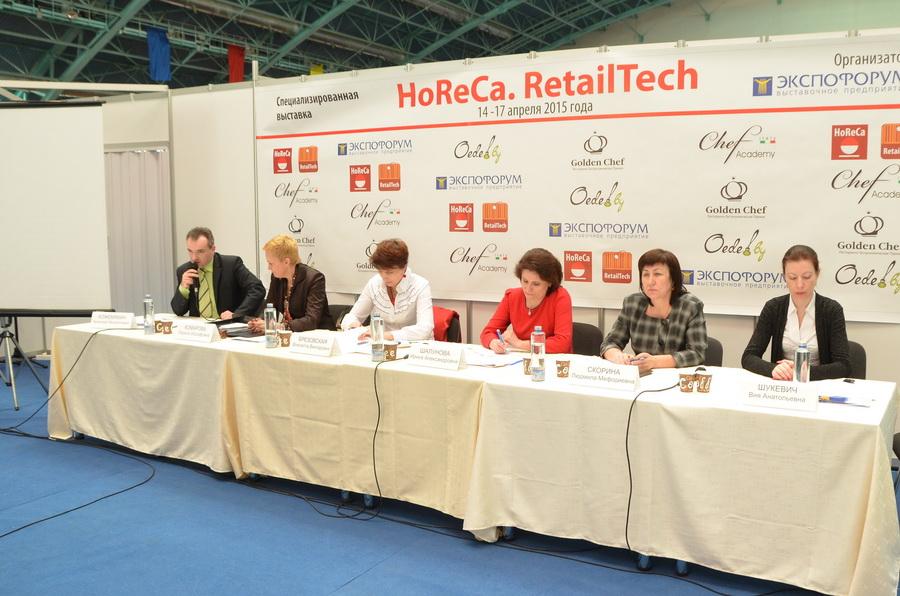 HoReCa. RetailTech